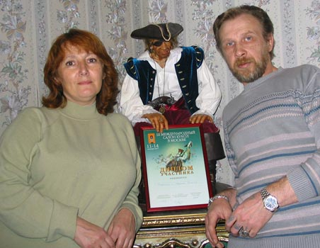Галерея Владимира и Марины Рычкаль